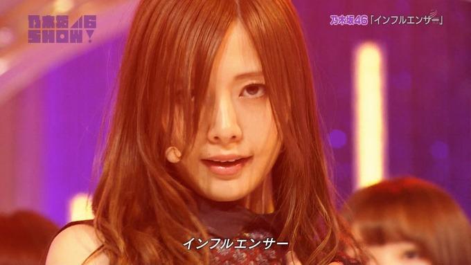 乃木坂46SHOW インフルエンサー (92)