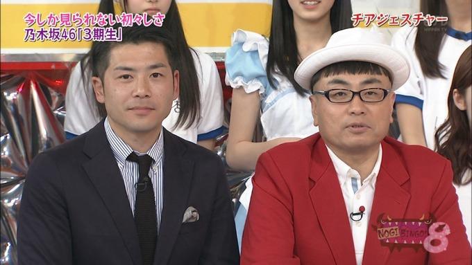 NOGIBINGO8 コスプレ大運動会 久保史緒里VS向井葉月2 (3)