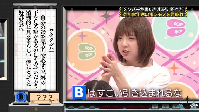 乃木坂工事中 センス見極めバトル⑧ (122)