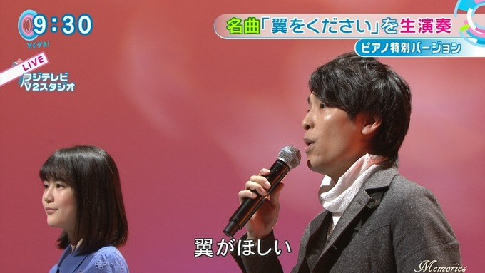 5 とくダネ 生田絵梨花 (6)