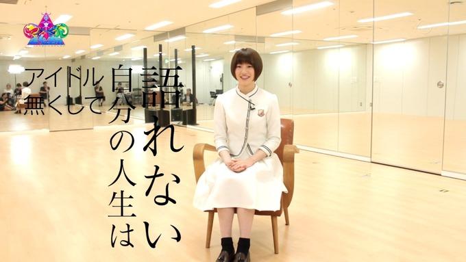7 東京アイドル戦線 中田花奈 (10)