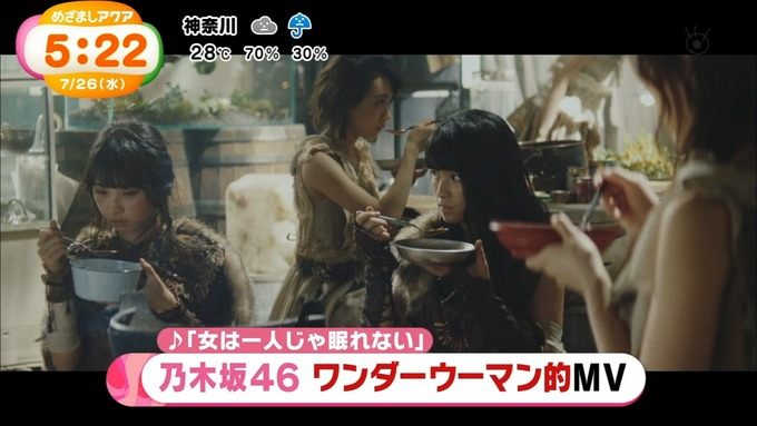 めざましアクア 女は一人じゃ眠れない MV (2)