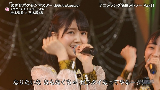 13 FNS歌謡祭 ① (69)