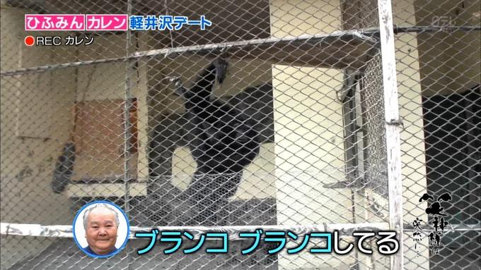25 笑神様は突然に 伊藤かりん (69)