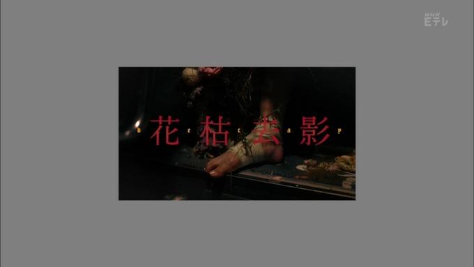 テクネ 映像教室 伊藤万理華 (21)