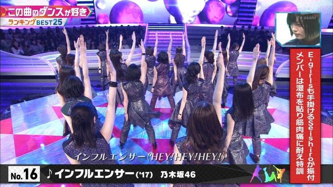 30 Mステ インフルエンサーダンス (10)