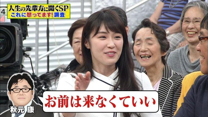 25 フルタチさん 高山一実 (13)