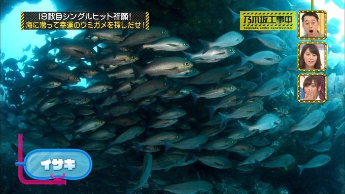 乃木坂工事中 18thヒット祈願⑤ (45)