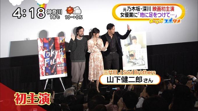 31 深川麻衣 映画初主演 (9)