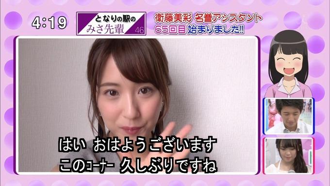 9 開運音楽堂 衛藤美彩 (4)
