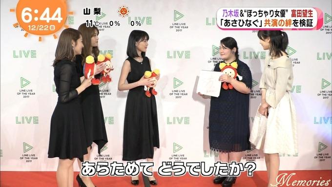 めざましアクア テレビ 生田 松村 桜井 富田 (51)