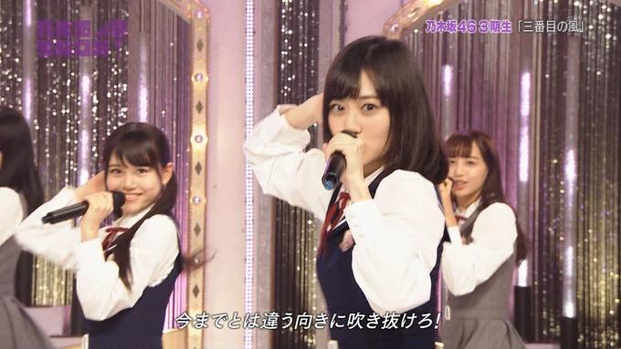 乃木坂46SHOW 新しい風 (27)
