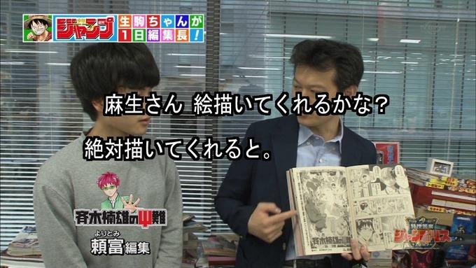 29 ジャンポリス 生駒里奈② (64)