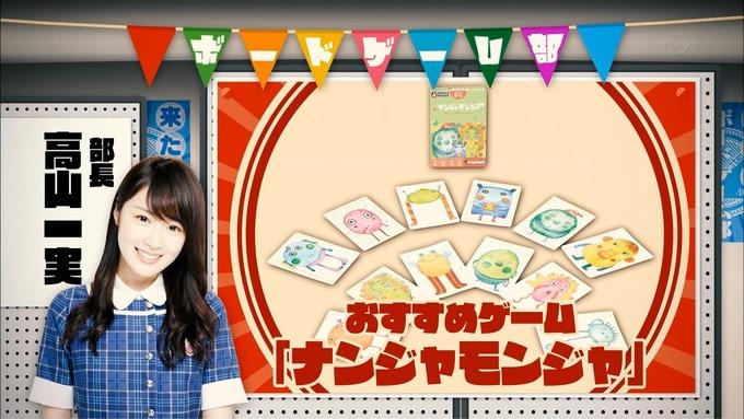 乃木坂工事中 橋本奈々未「ボードゲーム部」ナンジャモンジャ (28)