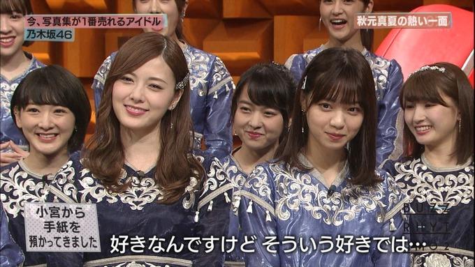13 バズリズム02 乃木坂46i① (48)