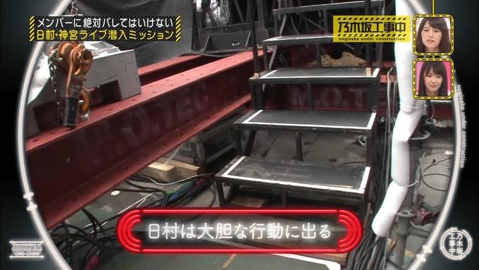 乃木坂工事中 日村密着⑥ (131)