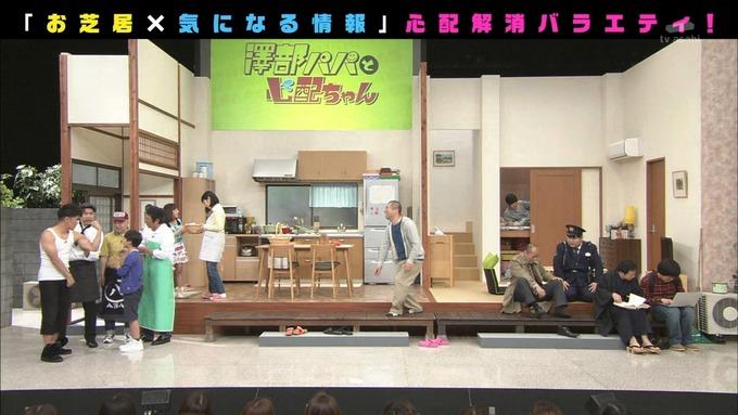 澤部と心配ちゃん 5 星野みなみ (99)
