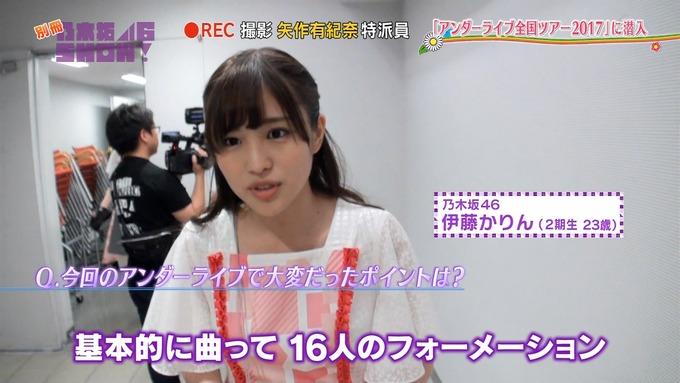 乃木坂46SHOW アンダーライブ (20)