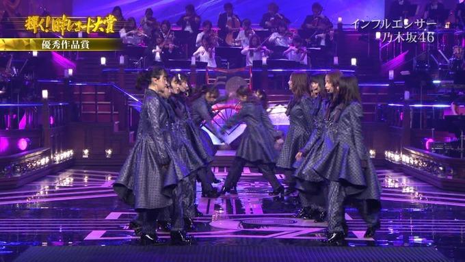 30 日本レコード大賞 乃木坂46 (117)