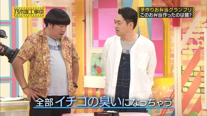 乃木坂工事中 お弁当グランプリ 秋元真夏① (12)