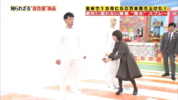 10 所さんのソコントコロ 生駒里奈② (22)