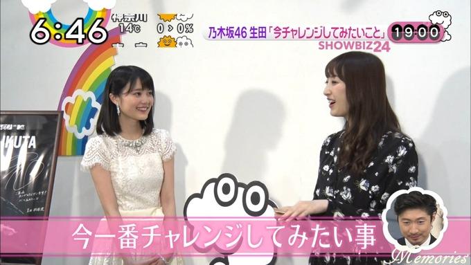 ZIP 生田絵梨花ソロコンサート (32)