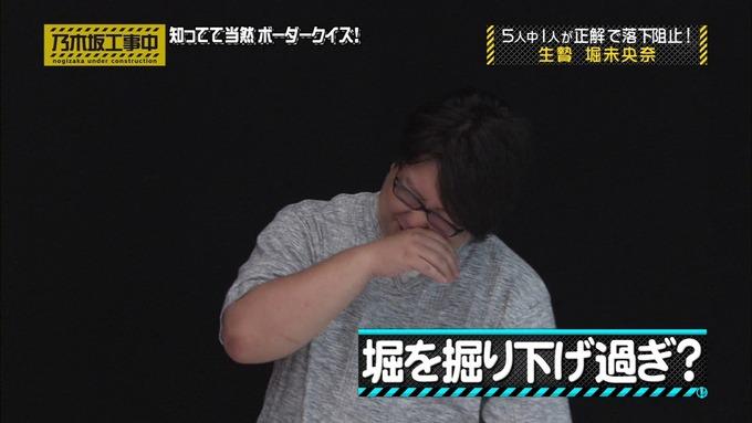乃木坂工事中 ボーダークイズ⑨ (27)