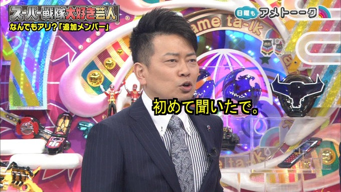 アメトーク 戦隊 井上小百合③ (100)