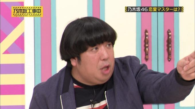 乃木坂工事中 恋愛模擬テスト⑳ (16)