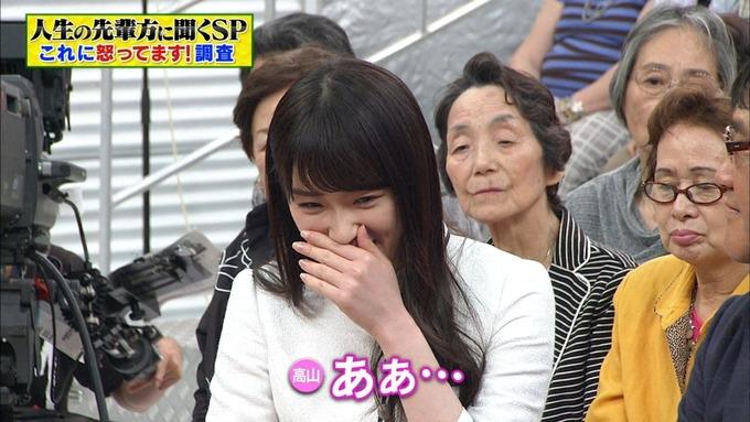25 フルタチさん 高山一実 (7)