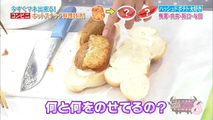NOGIBINGO8 ホットスナック選手権 祐希 葉月 珠美 美波 (53)