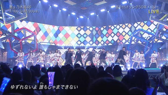 28 Best Artist2017 乃木坂46 嵐 (23)
