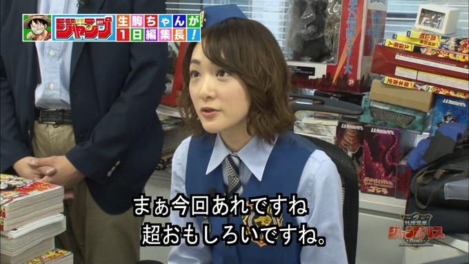 29 ジャンポリス 生駒里奈② (41)