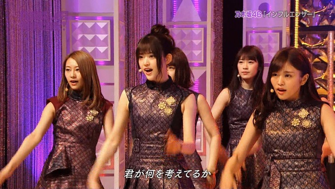 乃木坂46SHOW インフルエンサー (56)