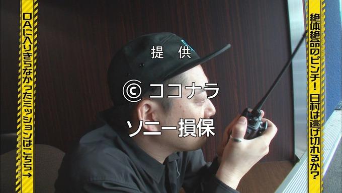 乃木坂工事中 日村密着⑥ (166)