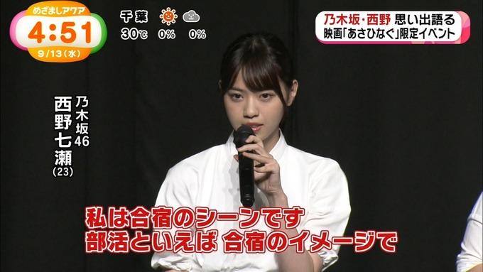 めざましアクア あさひなぐ 舞台挨拶 (10)