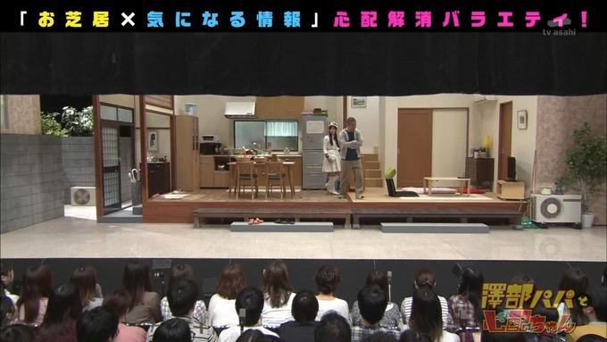 【澤部パパと心配ちゃん】星野みなみ(タイムキーパー)、犯人に手錠を掛けることができない!