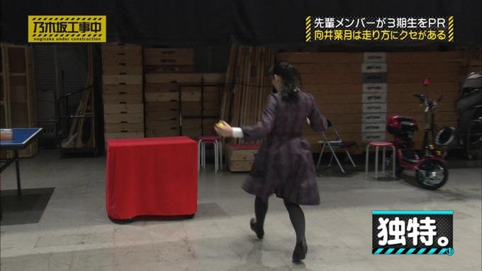 乃木坂工事中 齋藤飛鳥が向井葉月を紹介 (484)