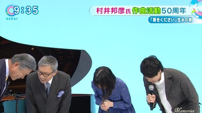 5 とくダネ 生田絵梨花 (41)