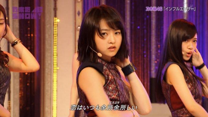 乃木坂46SHOW インフルエンサー (31)