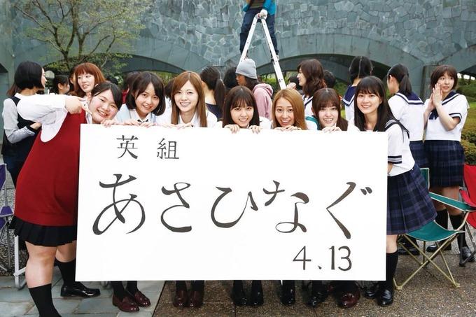 あさひなぐ 海外 (2)