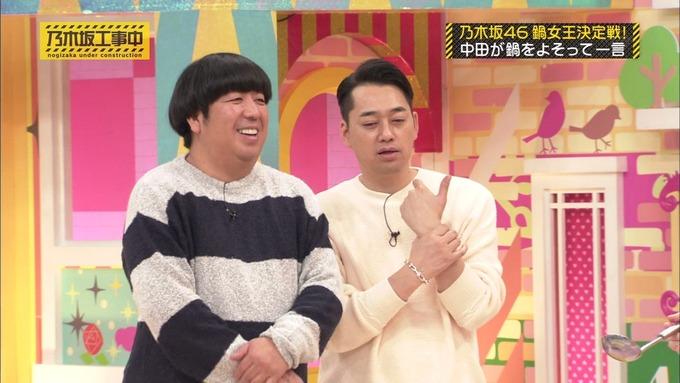 乃木坂工事中 鍋女王決定戦2⑭ (5)