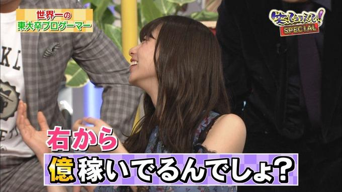 23 笑ってこらえて 齋藤飛鳥 (98)