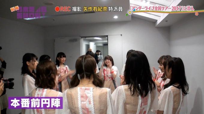 乃木坂46SHOW アンダーライブ (6)