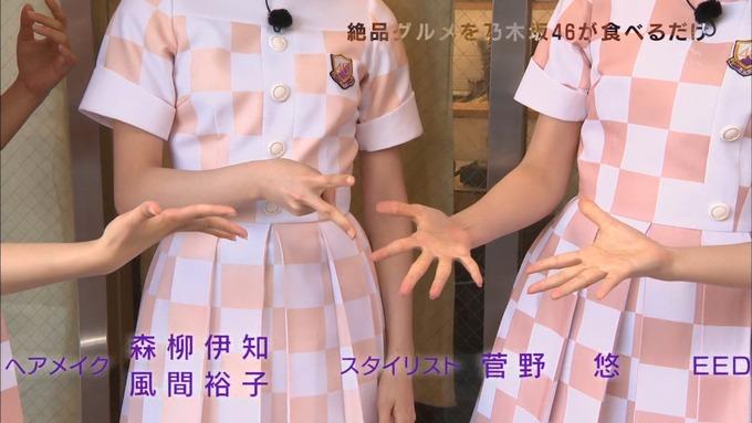 乃木坂46の食べるだけ①堀 衛藤 桜井 優里⑧ (24)