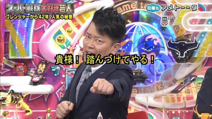 アメトーク 戦隊 井上小百合② (12)