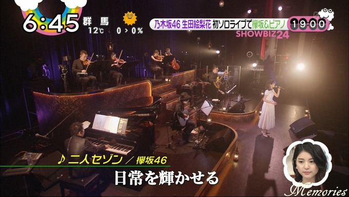 ZIP 生田絵梨花ソロコンサート (20)
