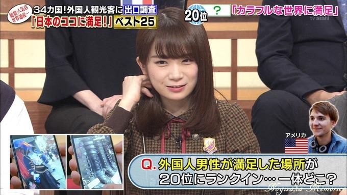 16 世界が驚いたニッポン 秋元真夏① (5)
