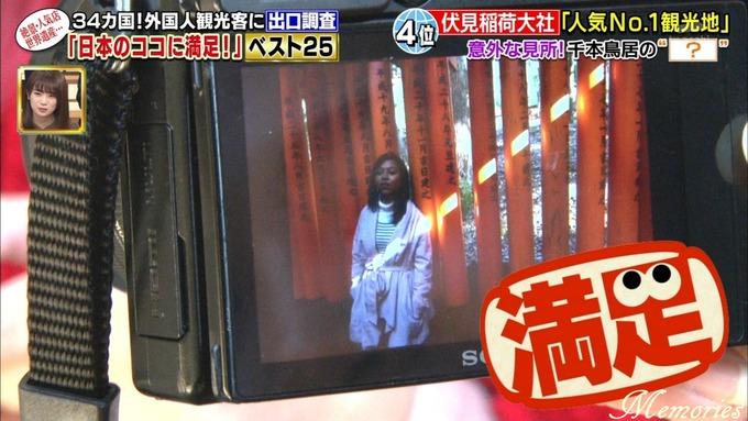16 世界が驚いたニッポン 秋元真夏② (8)