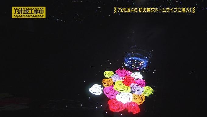 乃木坂工事中 鍋女王決定戦⑩ (2)
